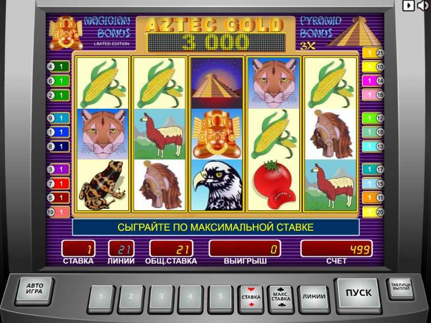 Игровой автомат пирамиды aztec gold дисконта