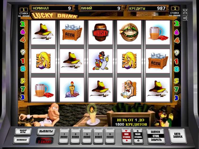 Ставку кибер игровой автомат lucky drink up рублях группы